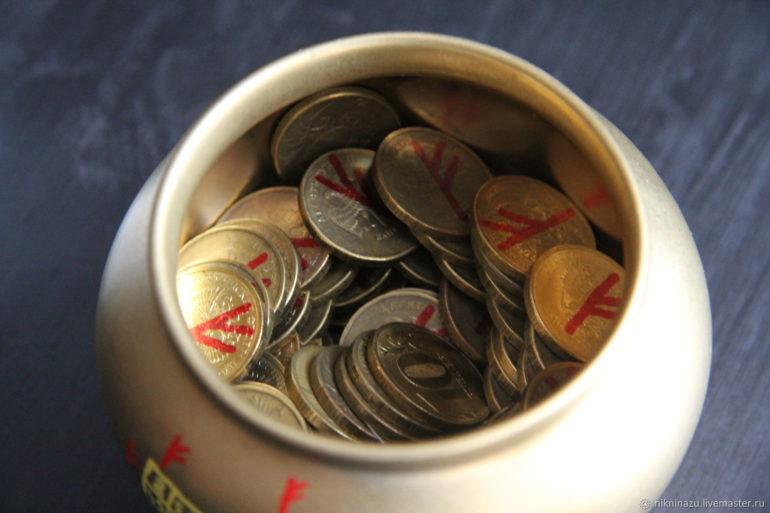 Горшочек с монетками и рунами