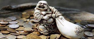 Феншуй для денег