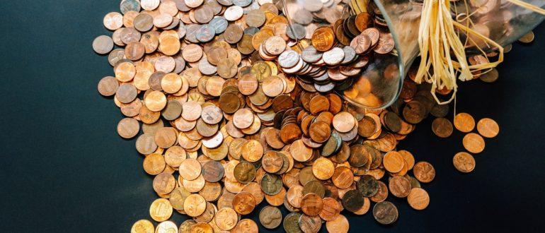 Накопление денег