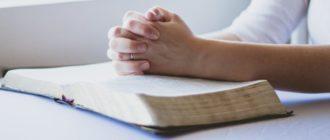 Молитва для денег