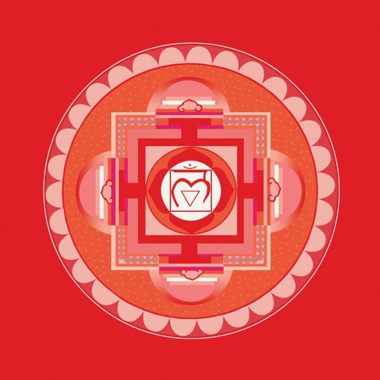 Как пользоваться чакрой Мульдхара