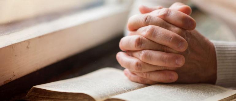 Какой псалом читать для прибыли