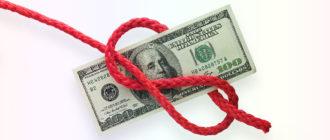Оберег на деньги