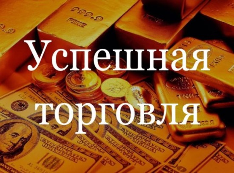Ритуалы на привлечение удачи и денег