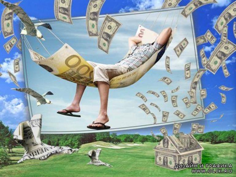 Симоронский ритуал деньги из ниоткуда