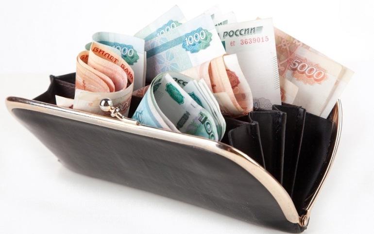 Кошелек в котором всегда будут деньги. Как правильно его выбрать